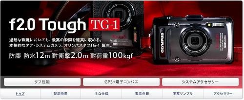 TG0510a.jpg